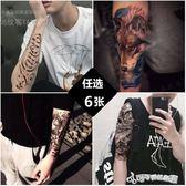 紋身貼 半臂紋身貼男女 防水持久紋身貼紙花臂刺青性感紋身貼紙身體彩繪 Cocoa