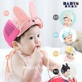 童帽 可愛 立體 兔子 造型  五色 寶貝童衣