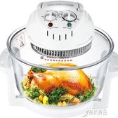 氣炸鍋 空氣炸鍋家用新款特價大容量機多功能無油烤箱可視電炸鍋 YYJ【快出】