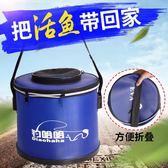 加厚魚桶釣魚桶eva打水桶折疊防水活魚桶立體不變形裝魚桶魚護桶 名創家居館DF