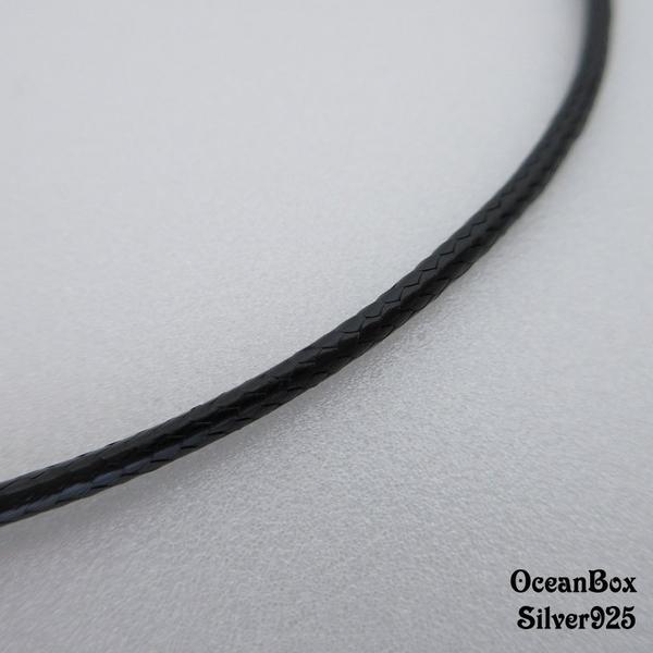 §海洋盒子§925純銀扣頭.黑色編織臘繩皮繩《925純銀》男女皆可