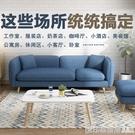 沙發 北歐小戶型布藝沙發現代簡約單雙三人簡易店鋪客廳組合整裝網紅款 印象家品