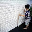 壁貼歐式牆紙自黏臥室溫馨女孩兒童房3D立...