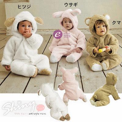 【TZ122】shiny藍格子-保暖動物造型搖粒絨夾棉哈衣/連體衣