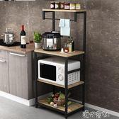 置物架 微波爐廚房置物架落地多層省空間烤箱白色碗架調味料收納架子儲物YYS 港仔社會