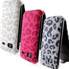 HTC Sensation 感動機 /Sensation XE 豹紋 下掀式皮套 防撞包角限定款◆贈送! 專用型式 皮套◆