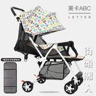 嬰兒推車超輕便攜式可坐躺摺疊手推傘車幼兒...