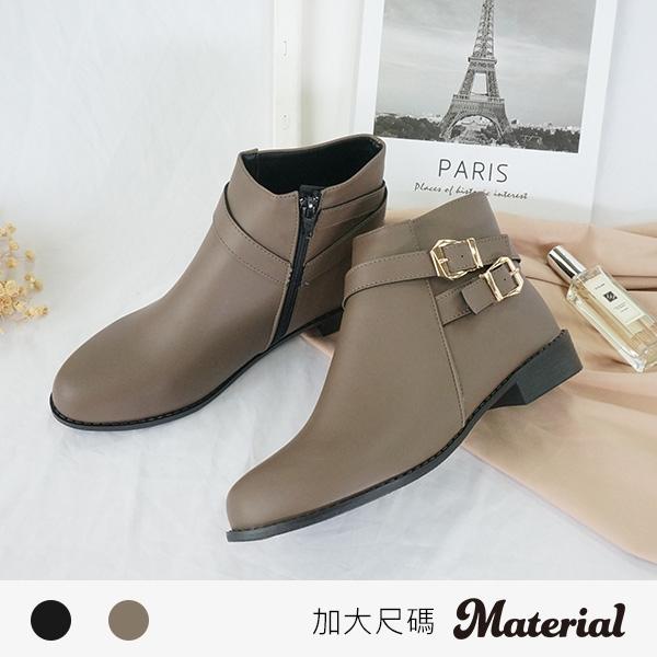 短靴 加大雙扣帶短靴 MA女鞋 TG58033