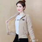 加絨外套女秋冬季2021年新款小香風千鳥格洋氣百搭小個子加厚夾克