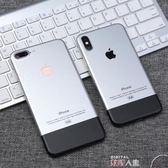 手機貼紙iPhone1代後膜全包背膜6手機改色貼紙7plus彩膜蘋果x背貼冰膜偽裝 數碼人生