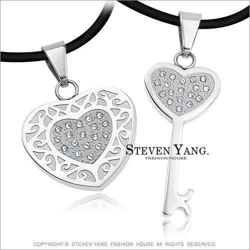 情人對鍊STEVEN YANG西德鋼項鍊「心心相映」愛心鑰匙*一對價格*情人節推薦