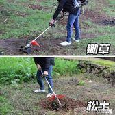 割草機四沖程背負式汽油小型鬆土機打草機除草機農多功能鋤草機igo 伊蒂斯女裝