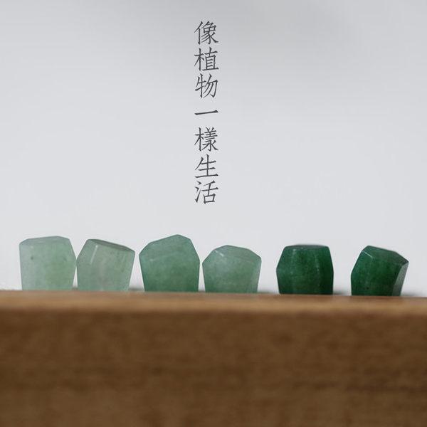 清新綠天然東陵玉純銀耳釘