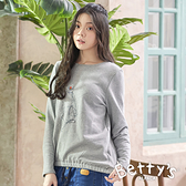 betty's貝蒂思 童趣數字連線公仔T-shirt(淺灰)