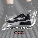 【五折特賣】Nike 慢跑鞋 Wmns Air Max 270 React 黑 灰 白 氣墊 女鞋 運動鞋 【ACS】 AT6174-001