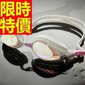 泳鏡-抗UV游泳比賽浮潛防霧蛙鏡4色56ab50[時尚巴黎]