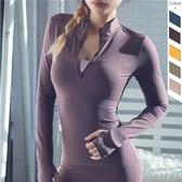 新款歐美半拉鏈瑜伽服 女士跑步運動上衣長袖透氣速乾緊身健身服 CX1148