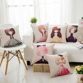 韓版公主風抱枕粉色卡通可愛靠墊正方
