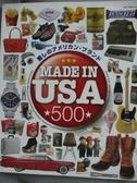 【書寶二手書T5/設計_WFE】MADE IN USA