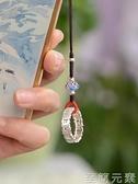 純銀手機錬掛繩指環扣銀掛墜六字真言佛系女款掛件情侶款掛飾男款 至簡元素