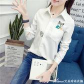 長袖襯衫小清新刺繡白襯衫女裝長袖百搭純棉襯衣學生打底衫 艾美時尚衣櫥