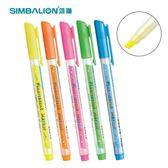 【金玉堂文具】SIMBALION 雄獅 FM-35單頭螢光筆 綠色 粉紅 柑 綠 黃 藍