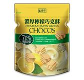 【買一送一】盛香珍檸檬巧克酥145g*2包
