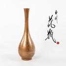 【日式】鑄銅花瓶/家居擺飾/收藏/復古