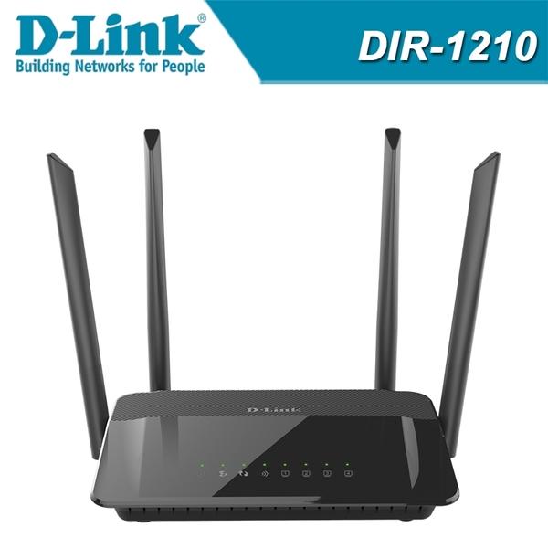 【免運費】D-Link 友訊 DIR-1210 AC1200 MU-MIMO 雙頻 Gigabit 無線路由器