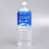 日本大雪旭岳源水 2L(賞味期限:2020.12)