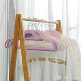 出口日式植絨衣架20只無痕防滑衣掛塑料衣撐42cm女裝絨面衣櫃衣架 YXS娜娜小屋