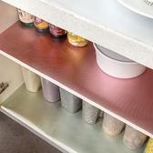 ✭慢思行✭【T34】鍍鋁膜防水櫥櫃墊 防霉 防潮 防塵 衣櫃 抽屜 餐桌 可剪裁 油汙 鞋櫃