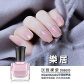 指甲油 少女裸色粉色持久不可剝防水無毒撕拉不掉色透明網紅果凍【快速出貨】