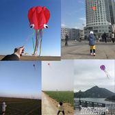 風箏 酷翔軟體章魚風箏新款軟體八爪魚風爭大型微風易飛初學者兒童YYP   傑克型男館