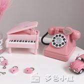 仿真電話/鋼琴存錢罐 可愛儲蓄罐 裝飾擺件生日禮物「多色小屋」