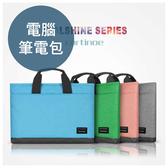 適用12 ~15 吋電腦 卡提諾 悅賞系列 電腦包 蘋果 筆電包 內膽包 保護套 筆電套 素色