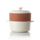 JIA Steamer Set 24cm 蒸鍋蒸籠 饗食版 套組(白色鍋身 + 橘色赤陶蒸籠盤)