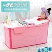 大寶寶可折疊洗澡桶兒童浴桶泡澡桶洗澡盆嬰兒浴盆游泳池QM『艾麗花園』