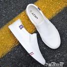 小白鞋秋季懶人休閒布鞋男士低幫韓版帆布鞋...