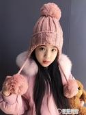 秋冬季韓版時尚兒童保暖毛線帽子女ins風毛球針織加絨套頭帽可愛 草莓妞妞
