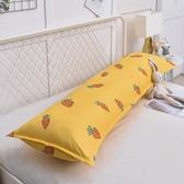 枕頭雙人情侶家用整頭長枕頭送枕套長款一體1.5m1.8床1.2米大枕芯 西城故事