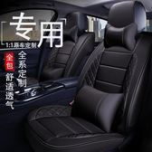 汽車坐墊四季通用座椅套18新款女坐墊套冬季皮墊套全包圍專用座套