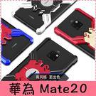 【萌萌噠】華為 HUAWEI Mate20 / Mate20 pro 英雄系列金屬邊框支架保護殼 四角加固保護 手機殼 外殼