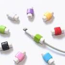 iPhone充電線防斷裂保護套 不挑色 防斷線 傳輸線保護
