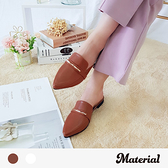 懶人鞋 簡約釦飾穆勒鞋 MA女鞋 T52011