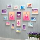 17框心形照片牆客廳創意浪漫組合相框牆結婚房臥室掛牆相片牆 果果輕時尚NMS