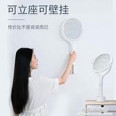 電蚊拍充電式家用滅蚊拍超強滅蚊燈二合一兩用殺蒼蠅電蚊子拍神器 極簡雜貨