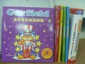 【書寶二手書T3/語言學習_XBQ】加菲貓第一套有聲漫畫_初階英漢辭典+5本漫畫合售_附殼