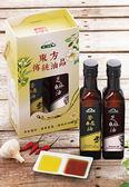 東方傳統油品禮盒-芝麻油+苦茶油