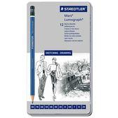 頂級藍桿繪圖鉛筆組/ 12支【施德樓STAEDTLER】